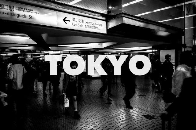 1年後の東京にタイムスリップした