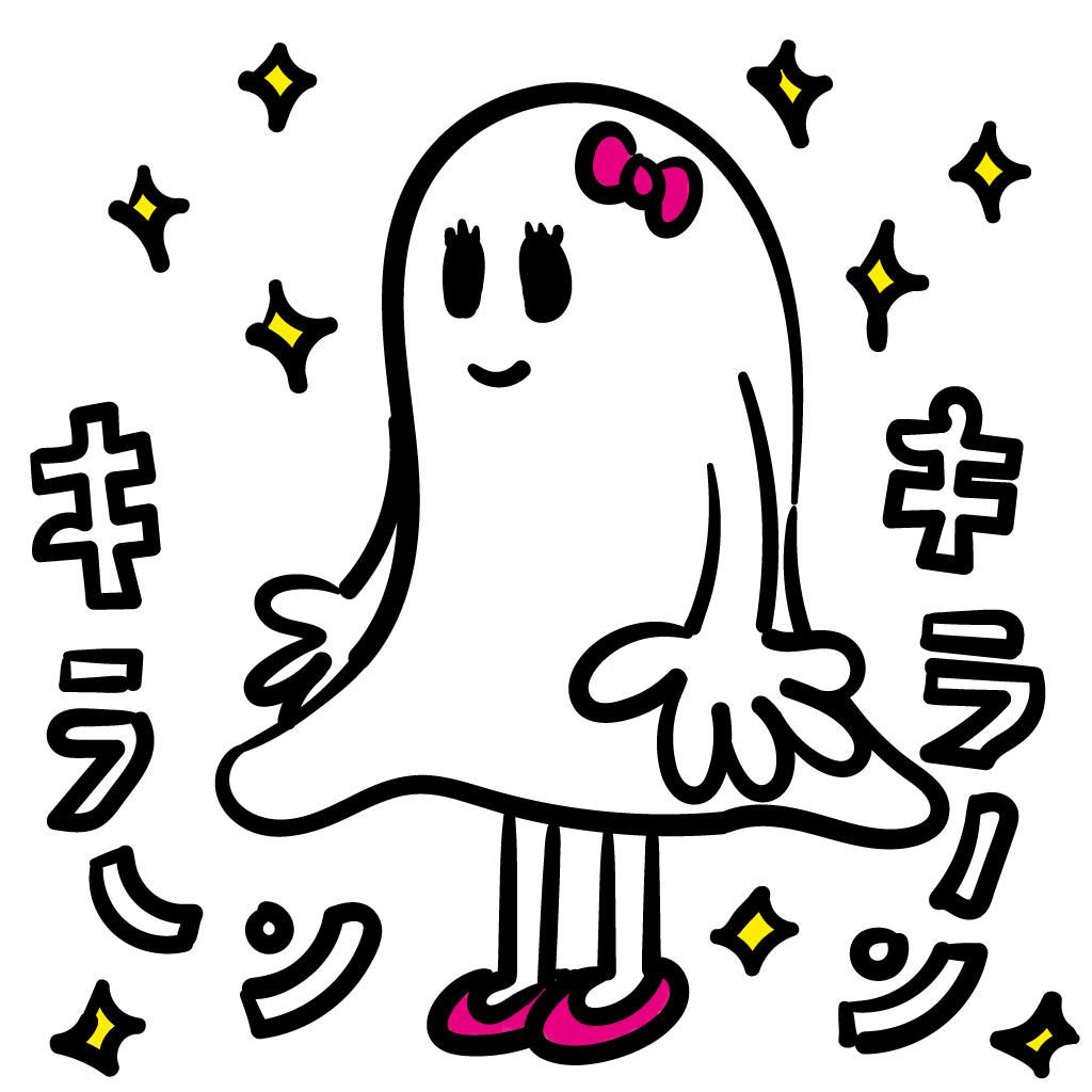 今日の一枚 October 22, 2016 キラーン