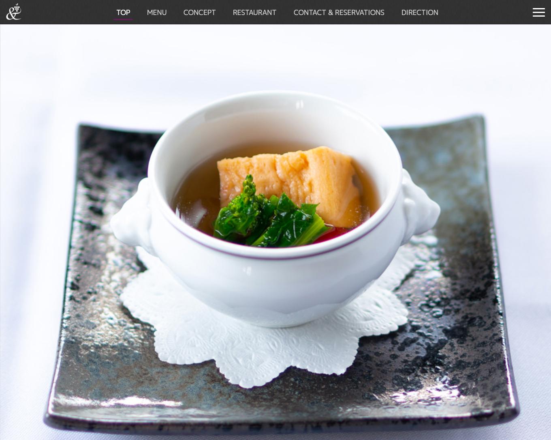 倉敷のイタリアン ✕ 和食創作レストラン アンド ホームページ